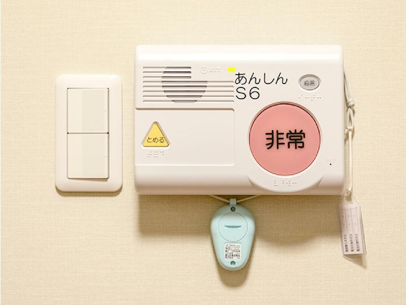 緊急コールボタン